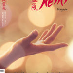 reiki magazin cover 1801
