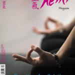 reiki magazin 4 2019 cover