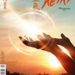 reiki magazin cover 2020 01