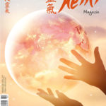 reiki magazin 2 2020 cover