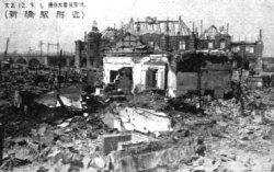 Kanto-Erdbeben 1923 (7)