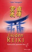 Tadao Yamaguchi - Jikiden Reiki