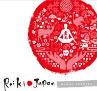 reiki-japan-nobuo-uematsu-cd